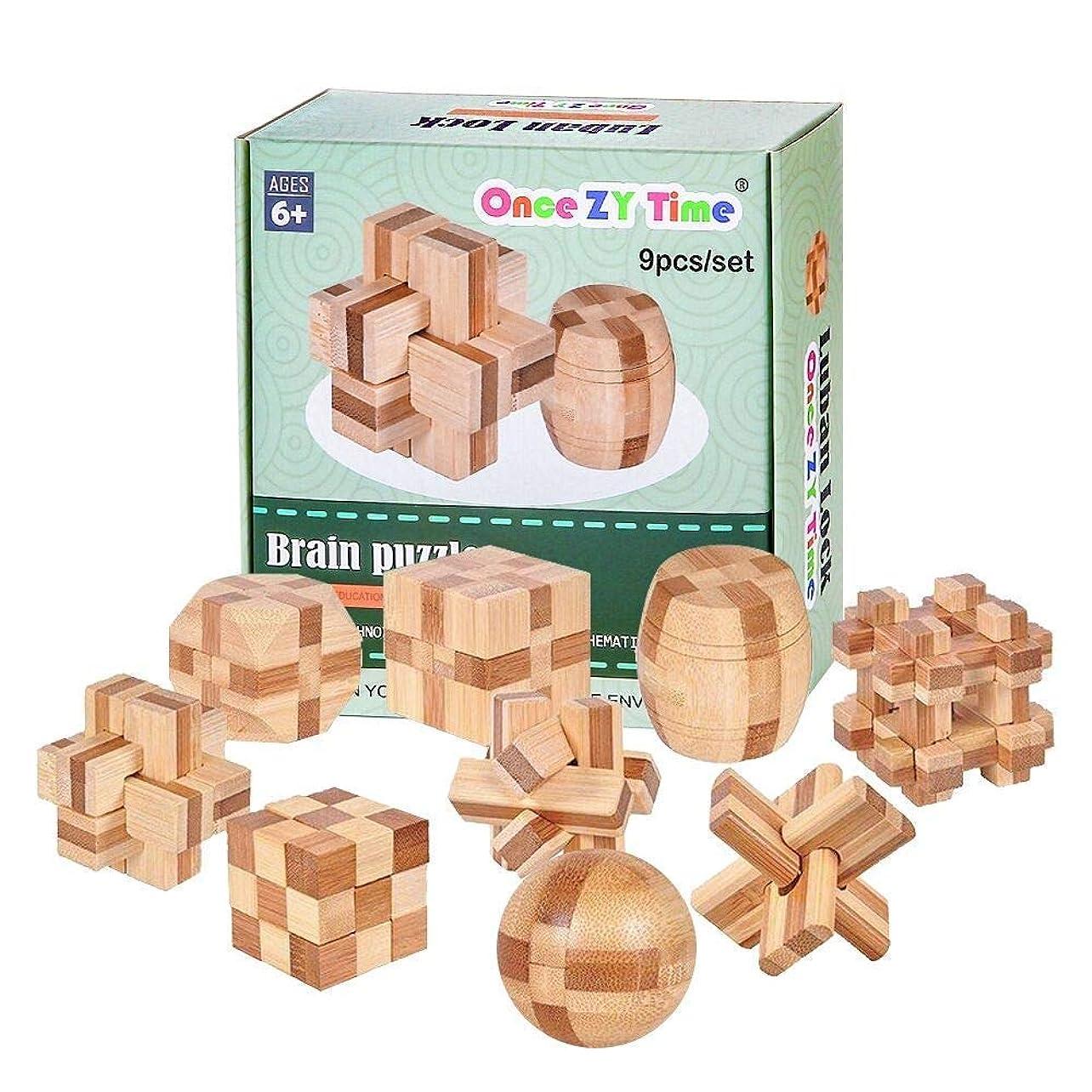 若い松の木アライアンスCACUSN スピードキューブ 2個セット(3×3、3×3) 世界配色ver.2.1 スムーズ