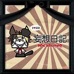 Arlequin - Arlequin [Japan CD] RSCD-129