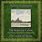 Na beregakh Seny   Livre audio Auteur(s) : Irina Odoevtceva Narrateur(s) : Inna Sytnik