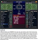 Winning Eleven 7 [Japan Import]
