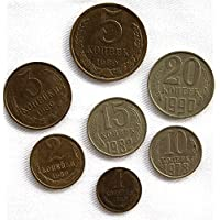 Unión Soviética -Conjunto de 7 Kopeks Coin URSS CCCP Era de la Guerra Fría Martillo y Hoz