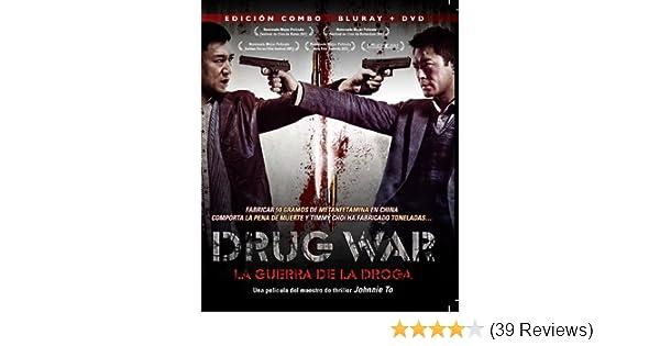Amazon.com: Drug War: La Guerra De La Droga Combo (Blu-Ray ...