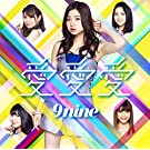 9Nine - Ai Ai Ai (Type C) (CD+DVD) [Japan LTD CD] SECL-1898
