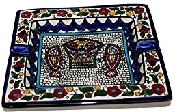 Ceramic Ashtray with Fish and Loaves - Tabgha or Miracle of Multiplication ( Fish and Bread ) design ( 18 x 16 cm OR 7 x 6.3 Inches ) - Asfour Outlet Trademark