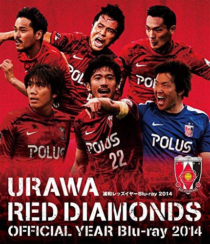Soccer - Urawa Reds Year Blu-Ray 2014 [Japan BD] DSSV-176