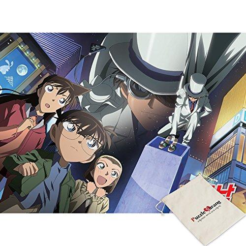 Haksan [Pochette inclus] Detective Conan Bataille d'Rupang–Aoyama Kōshō–300Pièces puzzle
