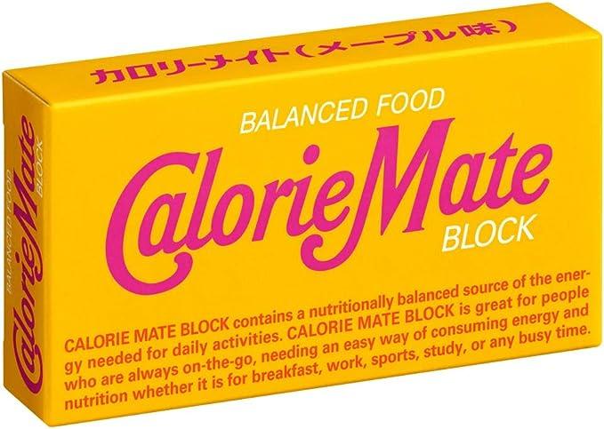 メイト 毎日 カロリー