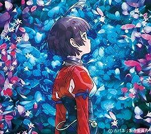 甲鉄城のカバネリ DVD