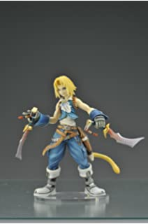Amazon.com: Final Fantasy Zidane Trading Arts Vol. 2 Action ...