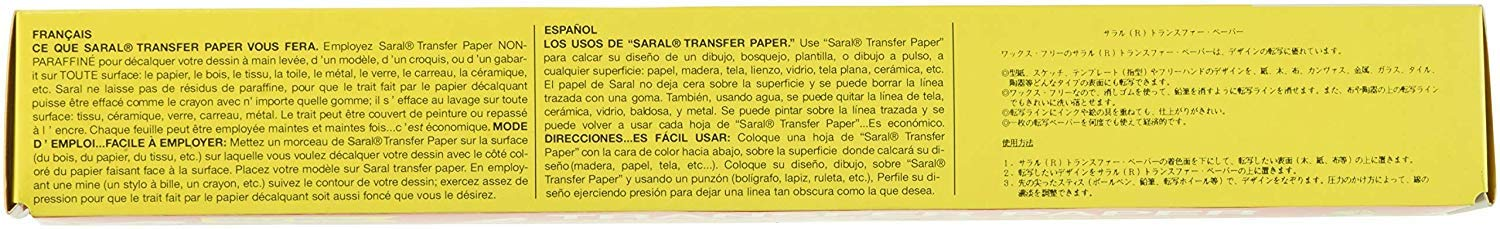 SARAL PAPER SARAL 12'' x12' Graphite Transfer Paper (Fоur Расk) by SARAL PAPER (Image #4)