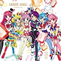 SoLaMiDressing / Growin'Jewel! ~TVアニメ「プリパラ」エンディングテーマ