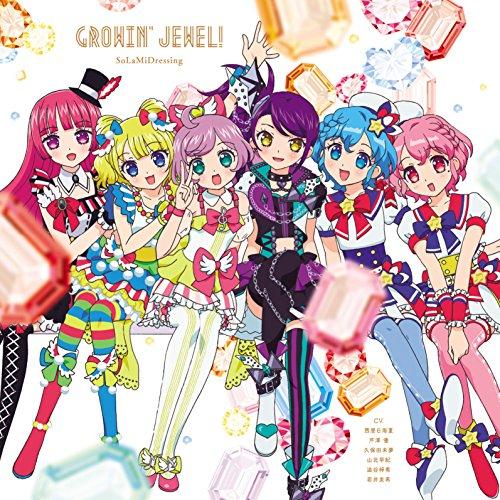 SoLaMiDressing / Growin'Jewel! ~TVアニメ「プリパラ」エンディングテーマの商品画像