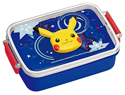 d7a499ee363d Pokemon Lunch Box Solid Pikachu: Amazon.co.uk: Kitchen & Home