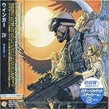 IV (+Bonus) by Winger (2006-10-25)