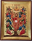 Holy Land Market The Vine or Tree of Life Icon with sheets of Gold (Lithography) - style II ( 11 inches)