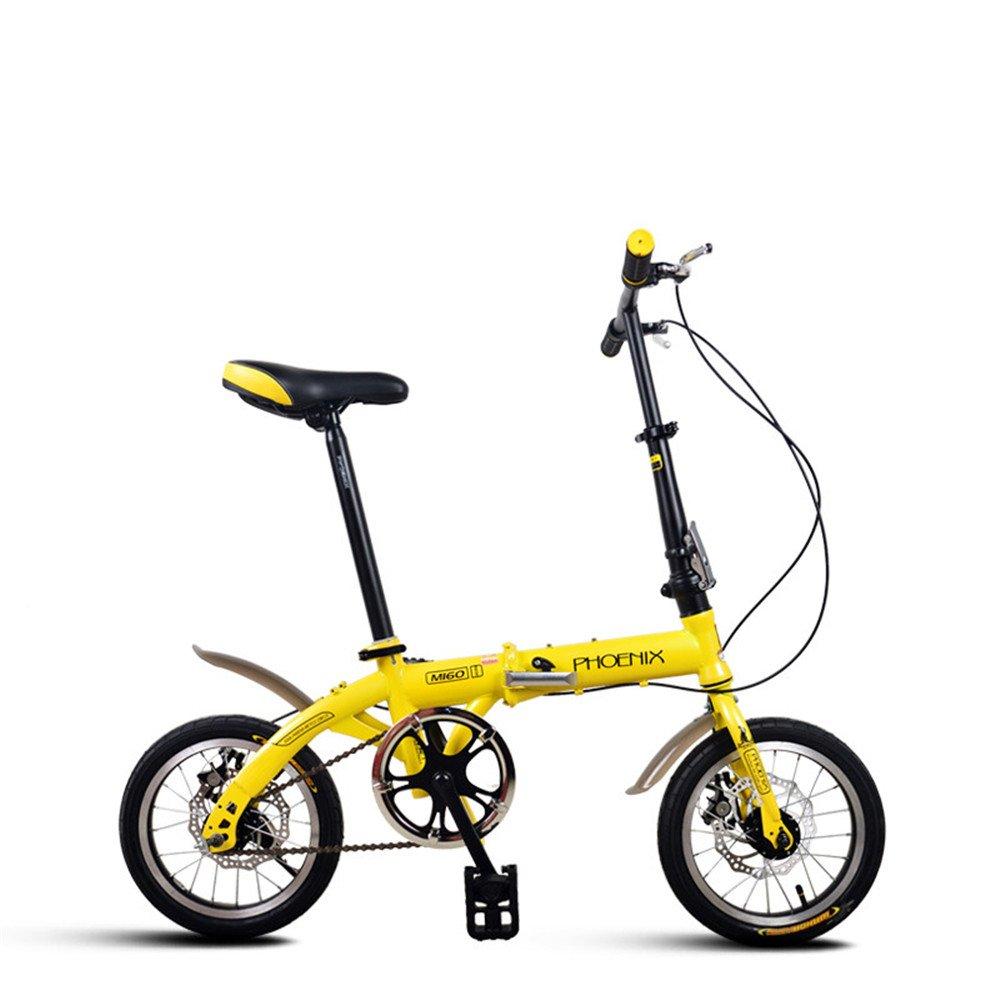 折りたたみ自転車 折り畳み 14インチ 単速 6段変速 通学 アウトドア 通勤や街乗りに最適 小径自転車 YA811 B078MGRBHBイエロー(単速) 14インチ