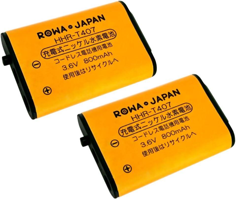 【2個セット】パナソニック KX FAN51 HHR T407 BK T407子機 充電池 互換 バッテリー【大容量 通話時間1.2倍】【ロワジャパン】の画像0