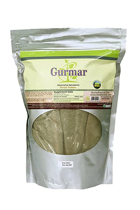 Gurmar Powder (Leaves) (Gymnema Sylvestre) (Ayurvedic Formulation) (Wild  Crafted from natural