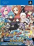 戦極姫2・嵐~百華、戦乱辰風の如く~ (限定版) - PSP
