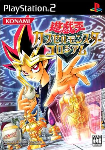 Yu-Gi-Oh! Capsule Monster Coliseum [Japan Import] by Konami