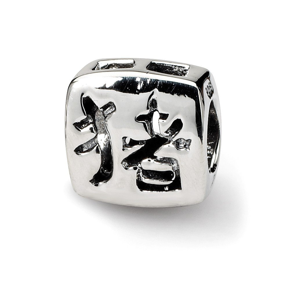 FB Jewels Solid 925 Sterling Silver Reflections Chinese Good Luck Bead