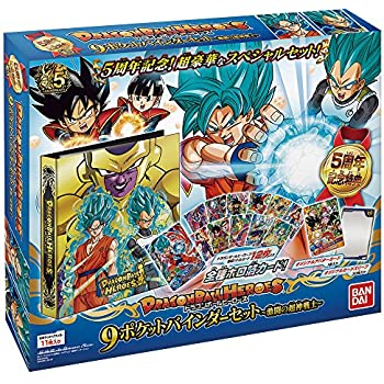Amazon.com: Super Dragon Ball Heroes 9 Pocket Binder Set ...
