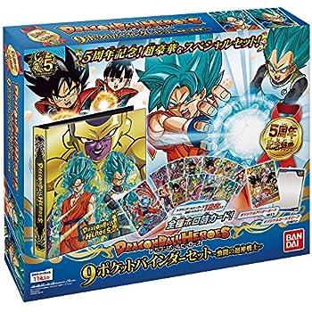Amazon.com: Super Dragon Ball Heroes 9 Pocket Binder Set ...