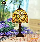 Makenier Vintage Tiffany Style Stained Glass Bedroom Bedside Corner Table Desk Peacock Tail Small Lamp - 7 Inches Lampshade