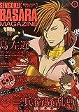 Sengoku BASARA magazine Vol.7 2014 autumn ~ Japanese Game Magazine January 2015 Issue [JAPANESE EDITION] JAN 1