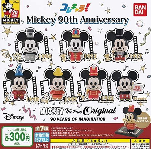 [해외]코 레 카라! Mickey 90th Anniversary [전 7 종 세트 (완전 광고 / Kore chara! Mickey 90th Anniversary [All 7 Sets (Full Comp