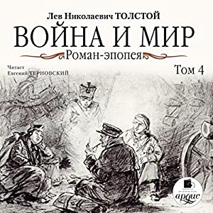 Voyna i mir Audiobook