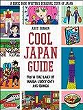 Books About Japans
