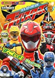(TV picture book 1530 Super Sentai series of V Kodansha) to thatched Tokumei Sentai Go-Busters killer!'ll Awesome (2) (2012) ISBN: 4063445305 [Japanese Import]