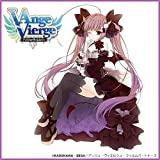 Ange-vierge Booster Pack [AB-13] Only Two People Promise BOX