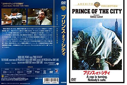 Amazon.co.jp | プリンス・オブ...