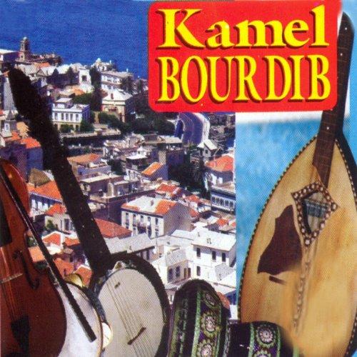 BOURDIB TÉLÉCHARGER GRATUIT KAMEL MP3