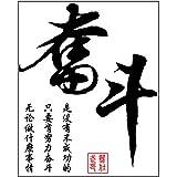 Sourcingmap chinois d'écriture Motif Sticker mural autocollant amovible en vinyle Papier peint