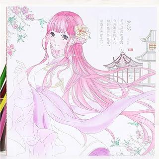 JUNESUN Secret Garden Bambini Bambini Libro da colorare Ragazze Stile Antico Libri da Disegno Graffiti