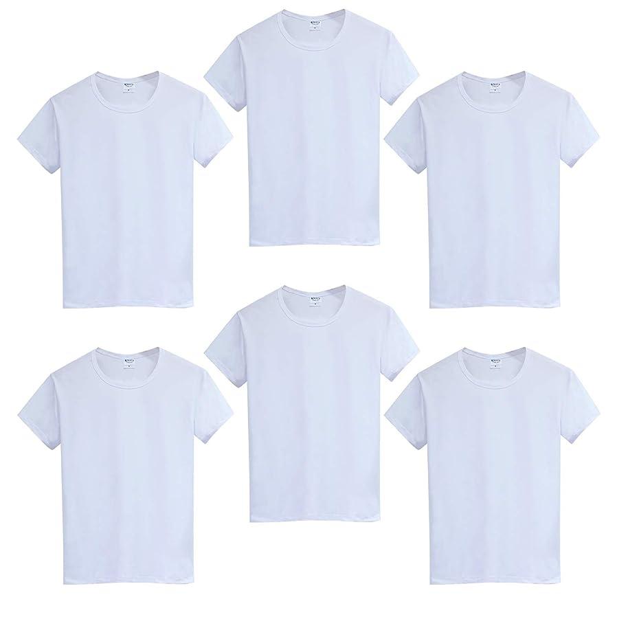 天皇睡眠比喩Tシャツ インナーシャツ メンズ 4枚組 綿100% アクティブシャツ 丸首半袖 肌着 抗菌防臭 吸水速乾 ホワイト ブラック グレー