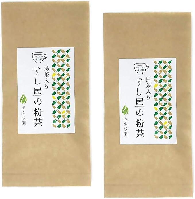 Honjien tea ほんぢ園 日本茶 色み鮮やか 山政小山園の抹茶入り すし屋の粉茶 100g×2袋 /セ/ M
