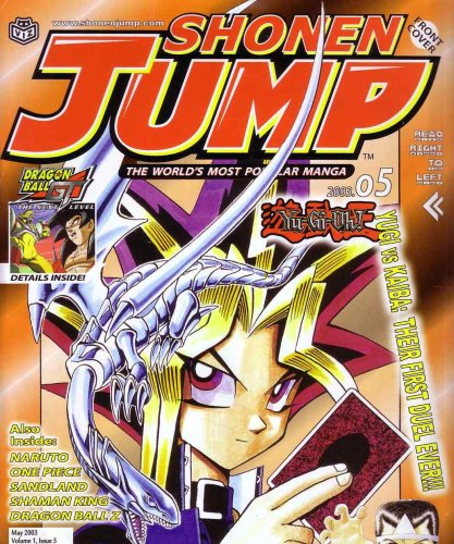 Shonen Jump Manga (Shonen Jump May 2003 (The World's Most Popular Manga, Vol. 1, Issue 5))