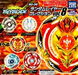 Beyblade Burst BG - 08 Random Layer Collection Vol. 8 (All 5 Types Full Complete Set)