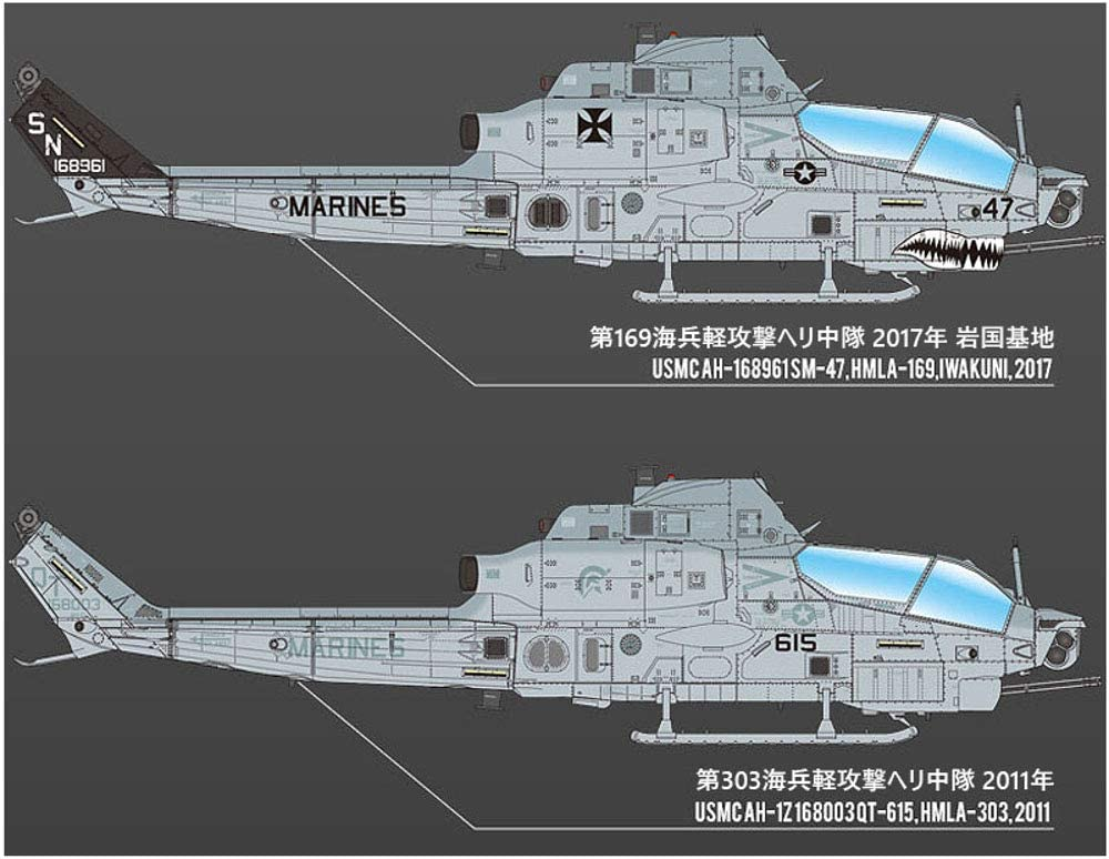 Echelle 1: 72 aca12488 Replaces aca02138 Academy/ /Maquette/ /Boeing AH-64/A Apache