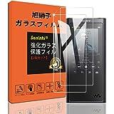 【2枚セット】Sony Walkman NW-ZX300 ガラスフィルム NW-ZX300A / NW-ZX300B / NW-ZX300S 強化ガラス 保護フィルム 液晶 ガラス ケース フィルム 【3D Touch対応 硬度9H 厚さ0.26 日本旭硝子素材AGC 気泡ゼロ 飛散防止 高感度 高透過率 衝撃吸収 指紋防止 ラウンドエッジ加工 】 (Walkman NW-ZX300A)