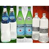 Italian Sparkling Water Variety Pack, (2) Rocchetta, (2) San Pellegrino, (2) Lurisia (6 Glass Bottles)