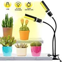 Luz de Plantas,Qomolo 45W 88LED Lámpara de Plantas