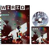 【Amazon.co.jp限定】WIRED VOL.14 (GQ JAPAN.2015年1月号増刊・特装版) (ダウンロード・コード付き<15曲>)(『WIRED』ロゴ入り特製CD-R付き) [BRC447LTD]
