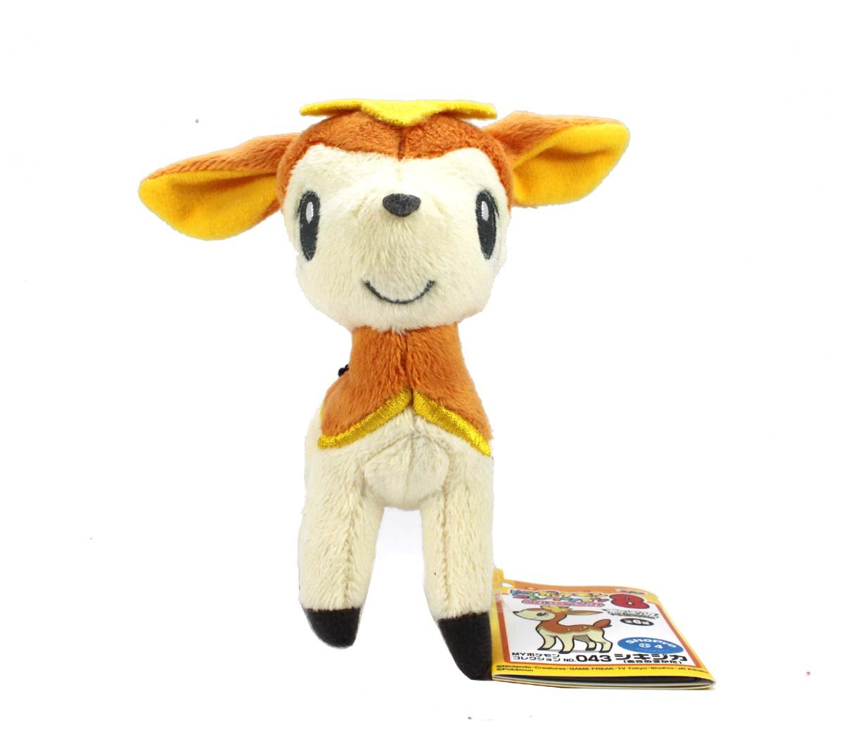 Banpresto My Pokemon Collection Best Wishes Mini Plush 47488-5 Autumn Orange Deerling//Shikijika Japan VideoGames PL-097418