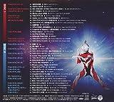 Saishin Ultraman Shudaika Shuu Ultraman Geed