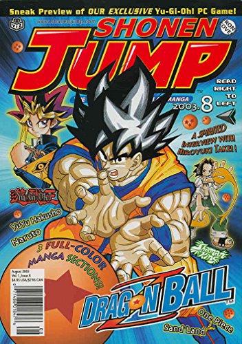 Shonen Jump #8 VF ; Viz comic book